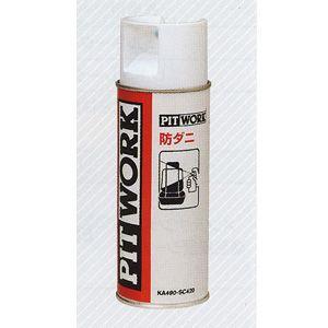 防ダニ効果のある天然青森ヒバエキス(ヒノキチオール)を主成分として使用、アレルギーの薬としても使用し...