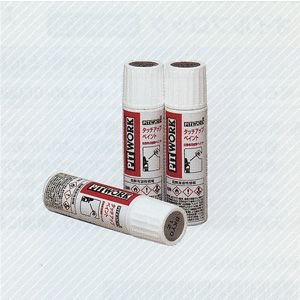 メール便可 NISSAN 日産 PITWORK ピットワーク ボディ塗装補修液 タッチアップペイント 12ml KU000-*****|desir-de-vivre