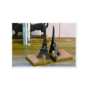 ブックエンド タワー キャストアイアン ニレ W19 D11 H17.5cm|desir-de-vivre