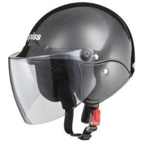 LEAD リード工業 apiss AP-603 セミジェットヘルメット ブラック | セミジェット ヘルメット レディース シールド 交換 開閉 雪 風 虫 雨 対策 ブラック|desir-de-vivre