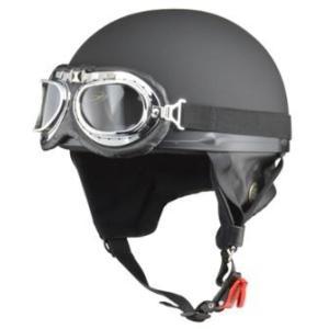 LEAD リード工業 CROSS CR-750 ビンテージハーフヘルメット マットブラック | ハーフ ヘルメット ビンテージ ゴーグル イヤーカバー 通勤 通学 半ヘル キャップ|desir-de-vivre