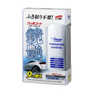 SOFT99 ソフト99 フッ素コート鏡艶 (ミラーシャイン)ライトカラー車用 [250ml]|desir-de-vivre