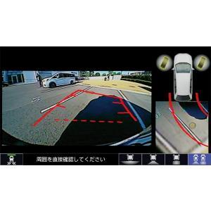 セーフティサポートパッケージ オーロラアメジストメタリック リアカメラ de あんしんプラス2(ダブ...