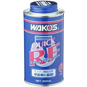 和光 ワコーズ WAKO'S QR クイック ・ リフレッシュ E140|desir-de-vivre