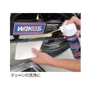 和光 ワコーズ WAKOS CHA-C チェー...の詳細画像1