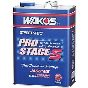 和光 ワコーズ WAKO'S PRO-S プロステージS 0W-30 1L 缶 E220|desir-de-vivre