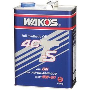 和光 ワコーズ WAKO'S 4CT-S フォーシーティーS 10W-50 1L 缶 E370|desir-de-vivre