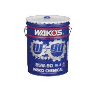 和光 ワコーズ WAKO'S DF-90 ディーエフ90 G256|desir-de-vivre