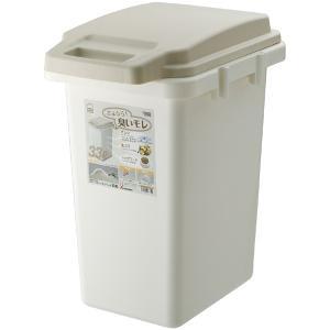 ワンハンドパッキンペール 33JS RSD-70   ゴミ箱 おしゃれ キッチン 33リットル 分別 フタ付き ダストボックス におい パッキン 北欧 シンプル ホワイト desirdevivre-zacca