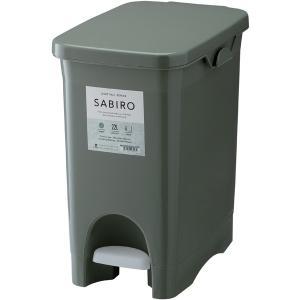 サビロ ペダルペール 20PS RSD-180GR   ゴミ箱 おしゃれ キッチン 分別 フタ付き ダストボックス 22リットル ペダル式 北欧 シンプル 一人暮らし desirdevivre-zacca