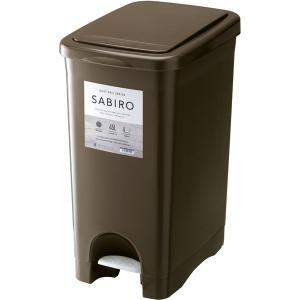 サビロ プッシュペダルペール RSD-183BR   ゴミ箱 おしゃれ キッチン 45リットル 分別 フタ付き ダストボックス ペダル式 ワンタッチ 北欧 シンプル desirdevivre-zacca
