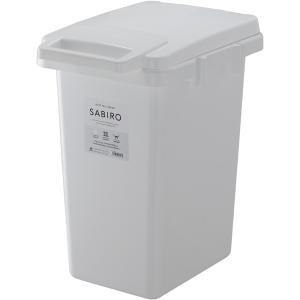 サビロ 連結ワンハンドペール 33J RSD-181WH   ゴミ箱 おしゃれ キッチン 分別 フタ付き 30リットル ダストボックス かわいい シンプル 北欧 一人暮らし desirdevivre-zacca