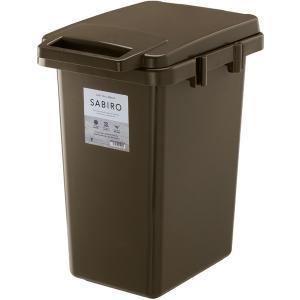 サビロ 連結ワンハンドペール 33J RSD-181BR   ゴミ箱 おしゃれ キッチン 分別 フタ付き 30リットル ダストボックス かわいい シンプル 北欧 一人暮らし desirdevivre-zacca