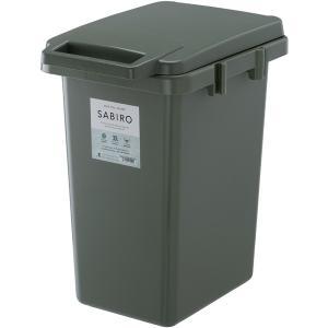 サビロ 連結ワンハンドペール 33J RSD-181GR   ゴミ箱 おしゃれ キッチン 分別 フタ付き 30リットル ダストボックス かわいい シンプル 北欧 一人暮らし desirdevivre-zacca