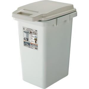 ワンハンドパッキンペール 45JS RSD-71   ゴミ箱 おしゃれ キッチン 45リットル 分別 フタ付き ダストボックス におい パッキン 北欧 シンプル ホワイト desirdevivre-zacca