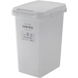 サビロ 連結ワンハンドペール 45J RSD-282WH   ゴミ箱 おしゃれ キッチン 45リットル 屋外 分別 フタ付き ダストボックス 連結 シンプル 北欧 大容量 desirdevivre-zacca