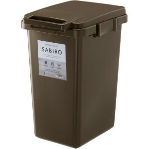 サビロ 連結ワンハンドペール 45J RSD-282BR   ゴミ箱 おしゃれ キッチン 45リットル 屋外 分別 フタ付き ダストボックス 連結 シンプル 北欧 大容量 desirdevivre-zacca