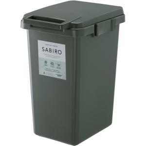 サビロ 連結ワンハンドペール 45J RSD-282GR   ゴミ箱 おしゃれ キッチン 45リットル 屋外 分別 フタ付き ダストボックス 連結 シンプル 北欧 大容量 desirdevivre-zacca