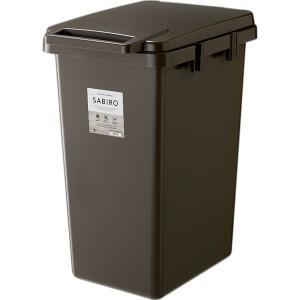 サビロ 連結ワンハンドペール 70J RSD-184BR   ゴミ箱 おしゃれ キッチン 70リットル 屋外 分別 フタ付き ダストボックス 連結 シンプル 北欧 大容量 desirdevivre-zacca