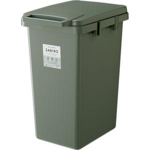 サビロ 連結ワンハンドペール 70J RSD-184GR   ゴミ箱 おしゃれ キッチン 70リットル 屋外 分別 フタ付き ダストボックス 連結 シンプル 北欧 大容量 desirdevivre-zacca