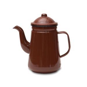 コーヒーポット ブラウン ホーロー W20 直径9.5 D12 H21cm desirdevivre-zacca