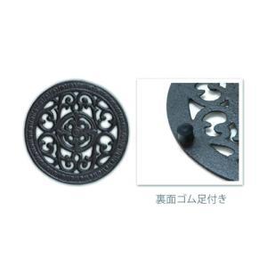 トリベット サークル S キャストアイアン 直径15 H1.5cm|desirdevivre-zacca
