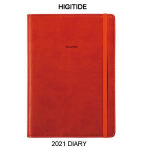 2020年手帳 ハイタイド/HIGHTIDE 10月始まり B6 ダイアリー シェイド [NY-4]|desklabo