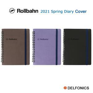 「シンプルで飽きのこないデザイン」と「使いやすさ」で、ノートでも定番のシリーズ「ロルバーン」ダイアリ...