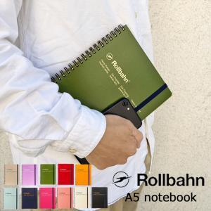 ロルバーン  ノート A5サイズ ポケット付メモ デルフォニックス Rollbahn DELFONI...