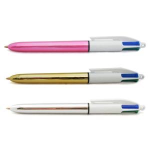 フランス生まれのブランド、BiCの4色ボールペンのシャイニーシリーズ。 新色も発売になりました。 少...