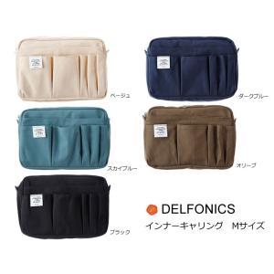 【デルフォニックス】インナーキャリング Mサイズ CA83|desklabo