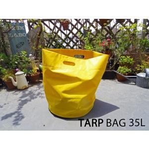 防水シートを使ったタープバッグ。  ゴミ箱、洗濯用のランドリーバッグ、園芸用のバケツ等いろいろな収納...