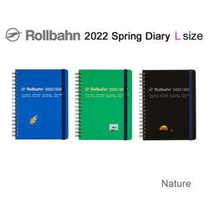 DELFONICS/デルフォニックス 2019年 春 2019スプリングダイアリー アクアレル 手帳 (2019年3月始まり) ロルバーン ダイアリー アクアレル Lサイズ|desklabo
