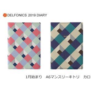 送料無料 DELFONICS/デルフォニックス 2019年1月始まり 手帳 A6 マンスリー キトリ カロ ダイアリー 290026|desklabo