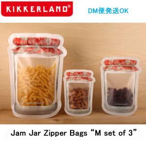 Kikkerland/キッカーランド Jam Jar Zip...