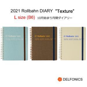2020年 ロルバーンダイアリー DELFONICS/デルフォニックス テクスチャー Lサイズ 100025|desklabo