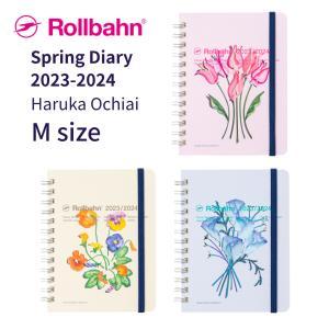 DELFONICS/デルフォニックス 2019年 春 2019スプリングダイアリー Ryo Takemasa 手帳 (2019年3月始まり) ロルバーン ダイアリー Mサイズ|desklabo