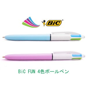 BIC4色ボールペンFUNファンです。  人気の4色ボールペンの新シリーズは、 通常のインクカラーで...