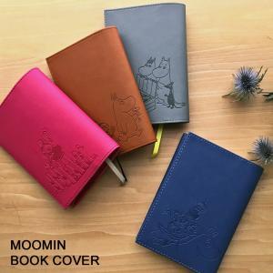 HIGHTIDE/ハイタイド MOOMIN ムーミン ブックカバー [MM068] NEWデザイン|desklabo