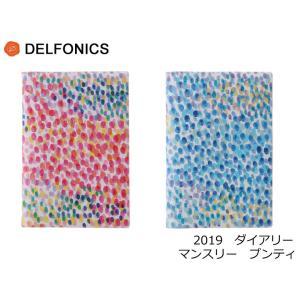 DELFONICS/デルフォニックス 2019年 手帳 マンスリー プンティ 10月始まり 190064|desklabo