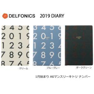送料無料 DELFONICS/デルフォニックス 2019年1月始まり 手帳 A6 マンスリー キトリ ナンバー ダイアリー 290027|desklabo