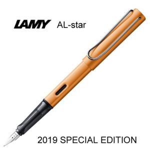 ドイツの筆記具ブランドLAMY/ラミー万年筆スペシャルカラー、直輸入品です。 今年の限定カラーは金属...