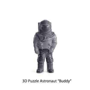 """3D Puzzle Astronaut """"Buddy"""" 3Dパズルアストロノート"""