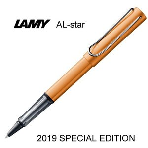 ドイツの筆記具ブランドLAMY(ラミー)のAL-star/アルスター ローラーボール ブロンズ201...