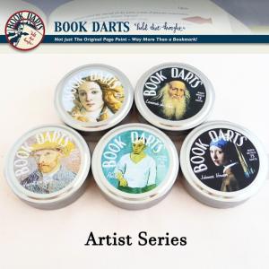 ブックダーツ 75個ミックス BOOK DARTS アーティストシリーズ Artist Series...