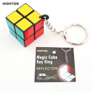 マジックキューブキーホルダーリフレクター HIGHTIDE/ハイタイド GZ145 desklabo
