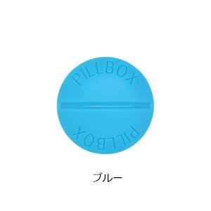 Tablet Pill Box/タブレットピルボックス|desklabo|09