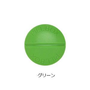 Tablet Pill Box/タブレットピルボックス|desklabo|10