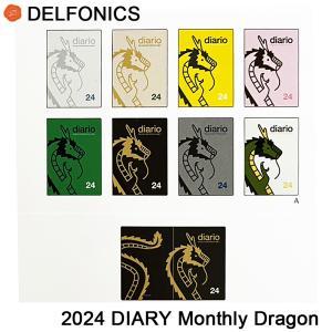 2022 ダイアリー マンスリー タイガー デルフォニックス 手帳 2021年10月始まり DELF...