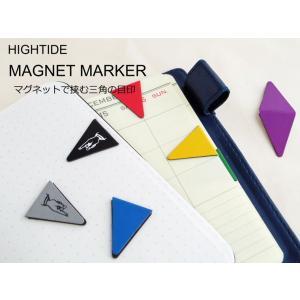 手帳やノートに挟んで目印になる三角のマグネットマーカー。  しおりや付箋代わりに、ページをマグネット...